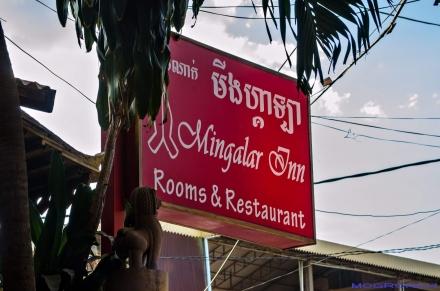 Siem Reap, Mingalar Inn